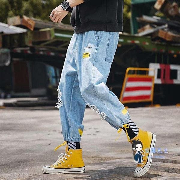 嘻哈褲 夏季ins鬆緊腰牛仔褲男韓版潮流bf嘻哈破洞七分褲寬鬆寬管褲 2色