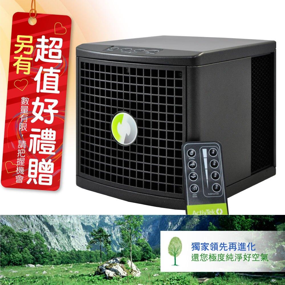 來而康 美國 Activtek 空氣清淨機 AP-50 RCI空氣淨化技術 贈 304不鏽鋼保溫水壺