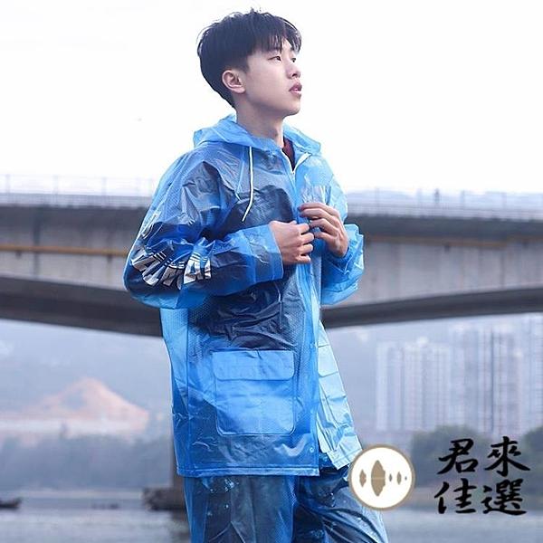 分體雨衣雨褲套裝騎行雨衣全身防水分體外套雨衣【君來佳選】