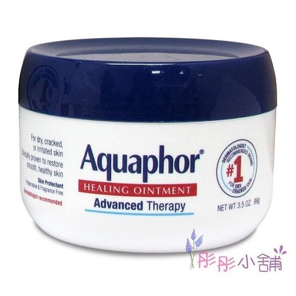 Eucerin 伊思妮 Aquaphor 多功能修護乳膏 無香 3.5oz / 99g【彤彤小舖】