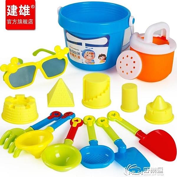 兒童沙灘玩具套裝沙漏鏟子和桶男孩女孩寶寶玩沙子挖沙決明子工具 好樂匯