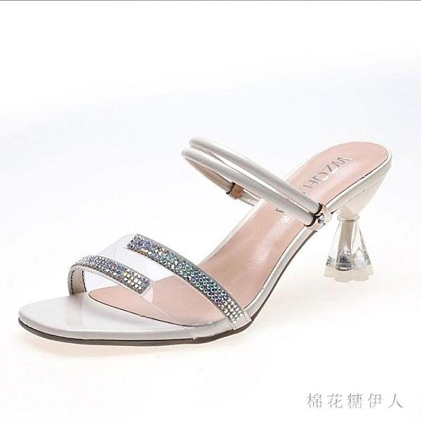 2020夏季新款兩穿女鞋 細跟露趾水鉆涼鞋 時尚百搭水晶跟高跟鞋 TR149『棉花糖伊人』