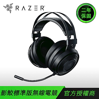 Razer Nari Essential 影鮫標準版 無線電競耳機