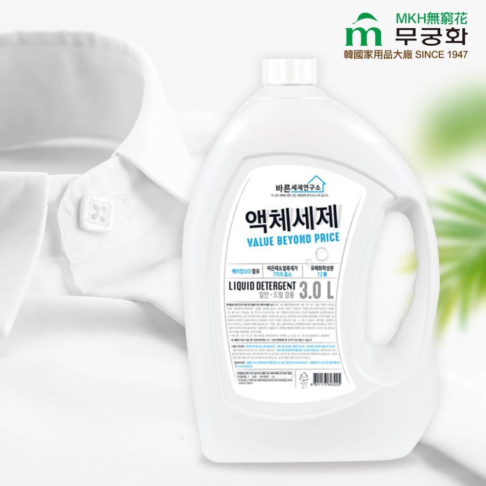 【韓國MKH無窮花】極淨實驗室 酵素小蘇打洗衣精3.0L (淨白除臭)