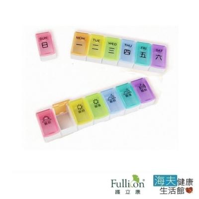 海夫健康生活館  護立康 7日彩虹 組合式保健盒 收納盒 5入(MB008-01)