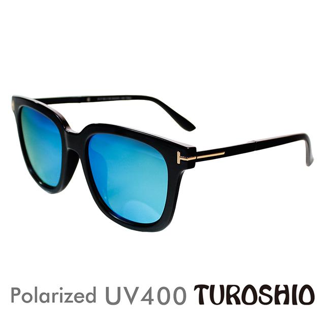 Turoshio TR90 偏光太陽眼鏡 時尚方框 炫藍 K1718 C1B