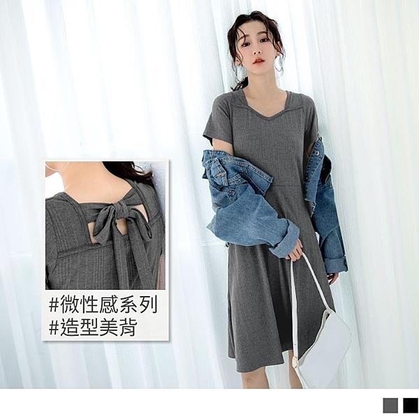 《DA7524-》V領氣質微性感美背綁結涼感洋裝 OB嚴選