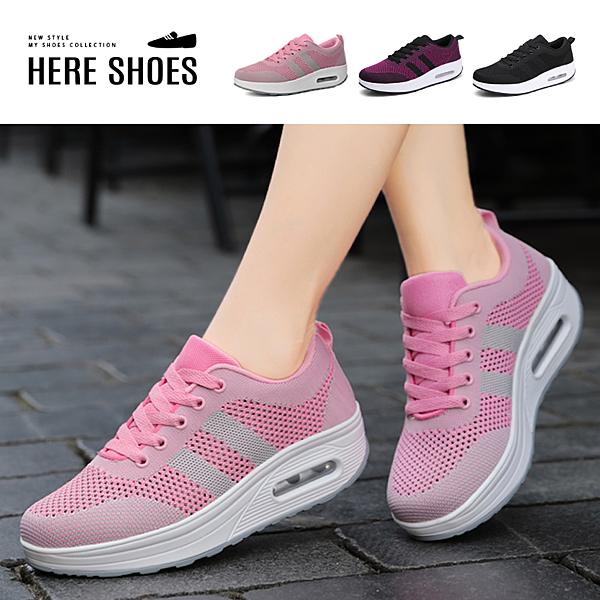[Here Shoes]休閒鞋-舒適減震氣墊 編織網布鞋面 雙線造型 運動風休閒鞋 慢跑鞋-KN7707