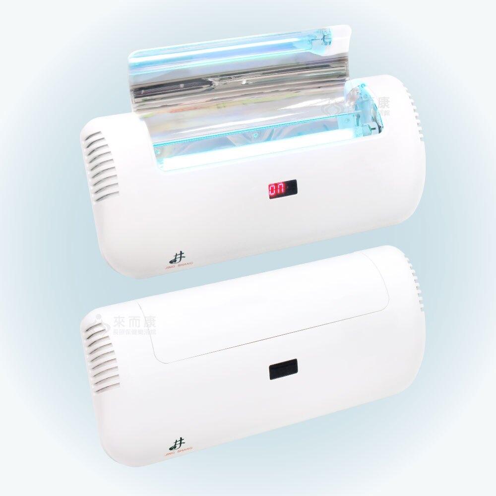 來而康 井上醫療 壁掛式 1D / 3D 紫外線 滅菌燈 空氣清淨機 來電更優惠