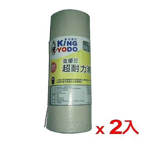 2件超值組金優豆超耐力清潔垃圾袋半透明 (   超大 )【愛買】