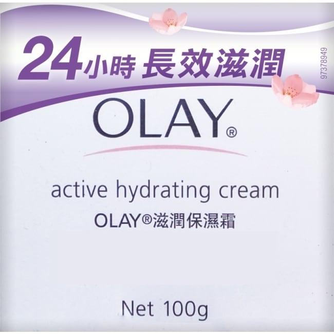 OLAY 滋潤保濕霜100g