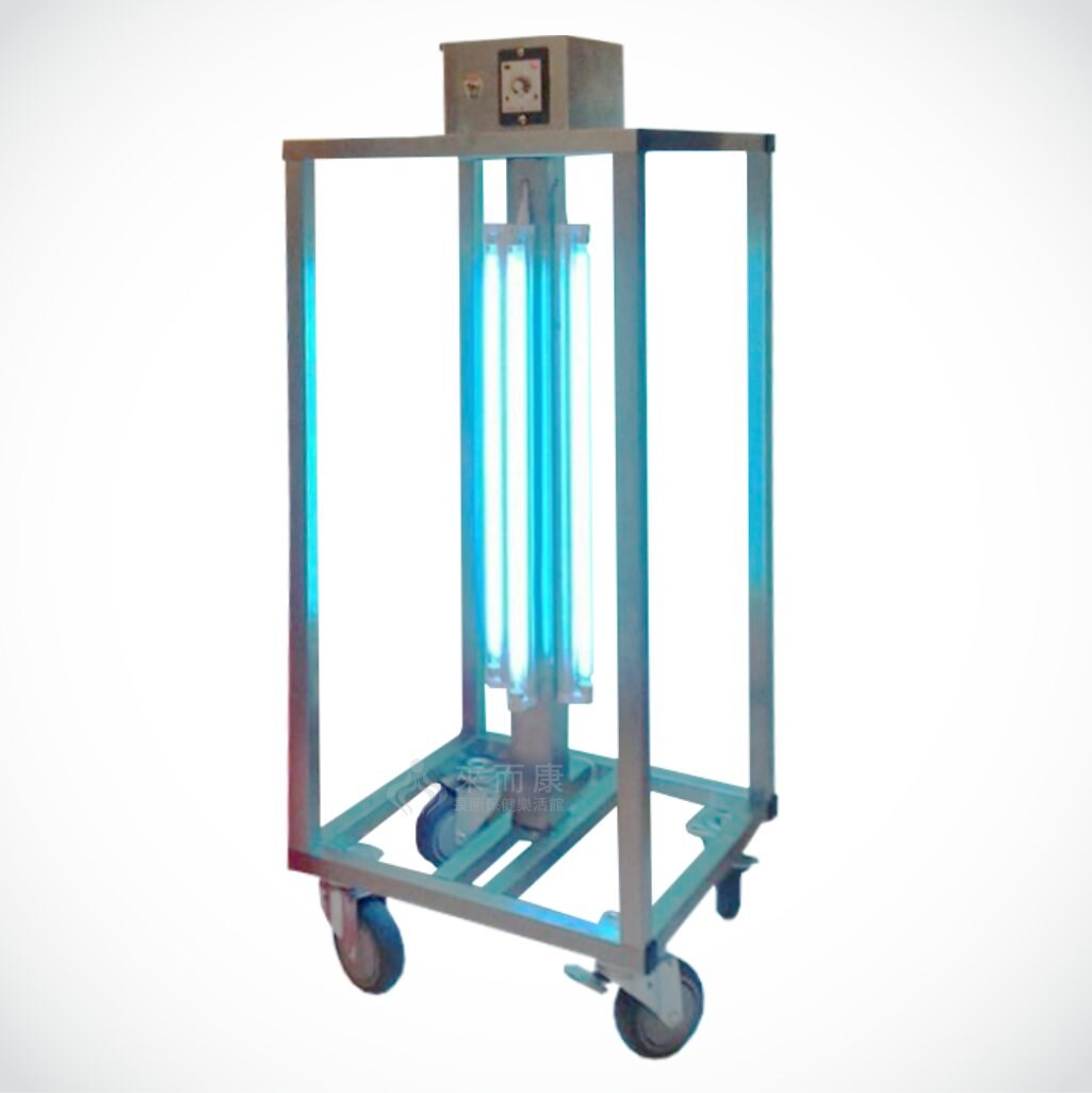 來而康 不鏽鋼 紫外線殺菌機 25坪 大空間專用 紫外線 滅菌機 UV燈 空氣清淨(客訂製)