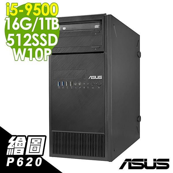 【現貨】ASUS E500G5 商用工作站 i5-9500/P620 2G/16GB/512SSD+1T/500W/W10P 繪圖工作站