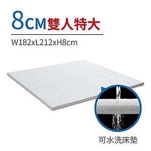 QSHION 可水洗腰背無憂秒睡床墊/雙人特大/高8CM
