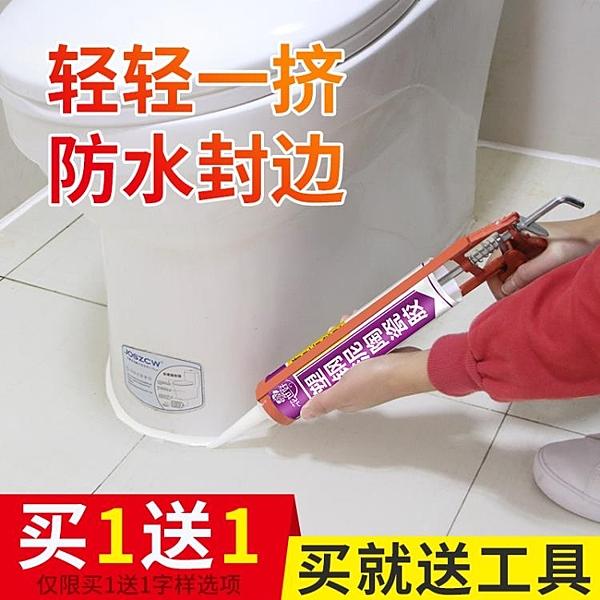 塑鋼泥堵漏密封防霉補漏填縫修補膠衛生間馬桶漏水王廚衛防水膠泥 店慶降價