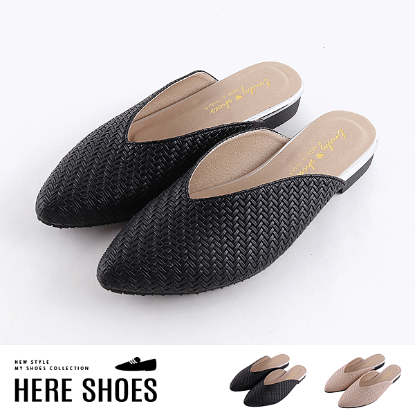 [Here Shoes]穆勒鞋-MIT台灣製 皮質編織壓紋鞋面 低跟V型肩頭半包鞋 穆勒鞋-KG707