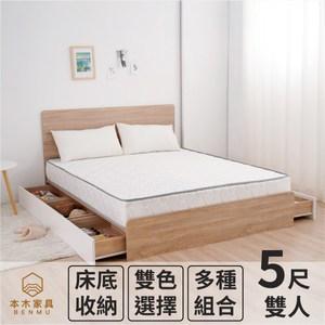 【本木】湯斯房間三件組-單大3.5尺 床墊+床片+三抽床底梧桐色