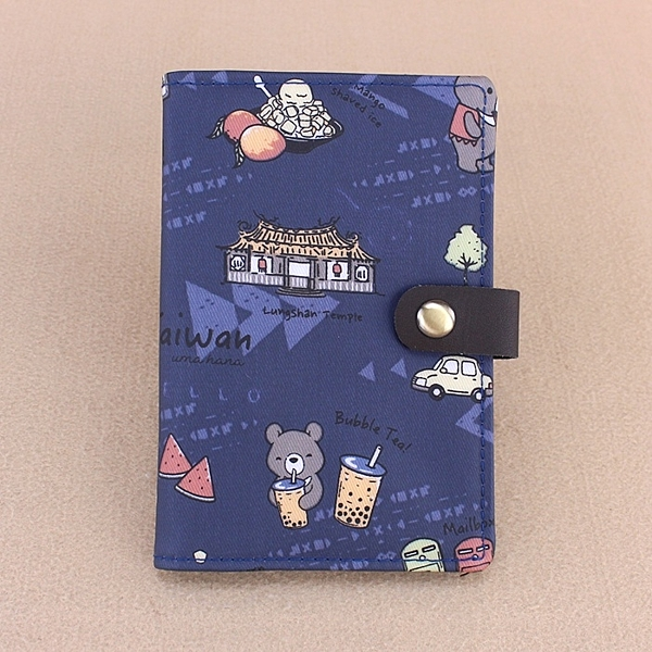 雨朵防水包 U046-056 護照套加扣