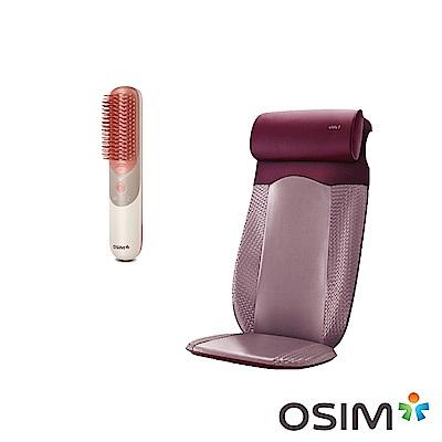 OSIM 背樂樂2 OS-290 + 摩髮梳 OS-160