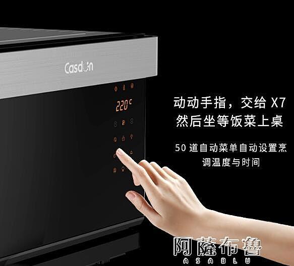 烤箱 凱度 ST28D-X7臺式電蒸烤箱家用 多功能二合一體機 電蒸箱 MKS阿薩布魯