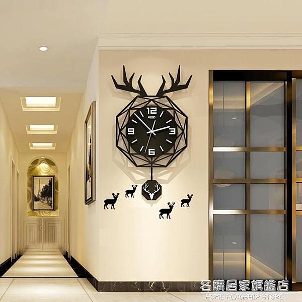 北歐鹿頭掛牆鐘表掛鐘客廳現代簡約創意輕奢網紅表時尚家用時鐘 NMS名購居家