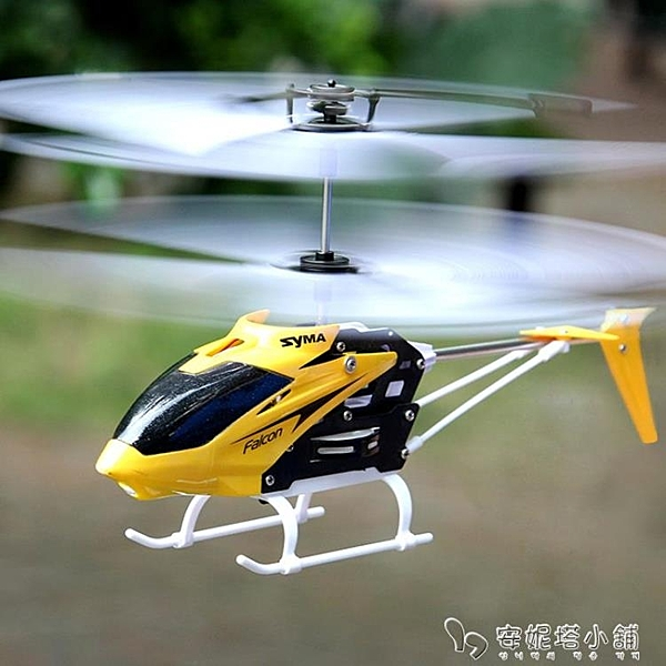 syma司馬遙控飛機耐摔飛行器模型充電動無人直升機小男孩兒童玩具ATF「安妮塔小铺」