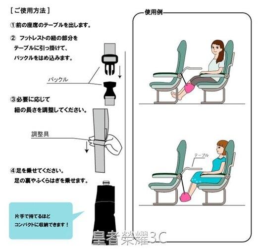 坐長途飛機火車旅行睡覺神器歇腳墊腳凳高鐵放腿蹬腳踏板吊床足踏YTL 618年中鉅惠