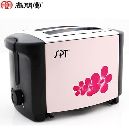 SPT尚朋堂  電子式烤麵包機  SO-925