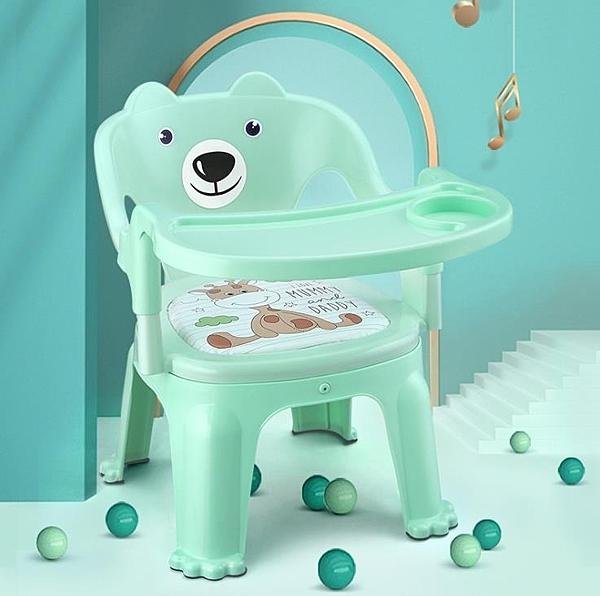 餐桌椅兒童餐椅帶餐盤寶寶吃飯桌嬰兒椅子餐桌靠背叫叫椅學坐塑料小凳子【快速出貨八折下殺】