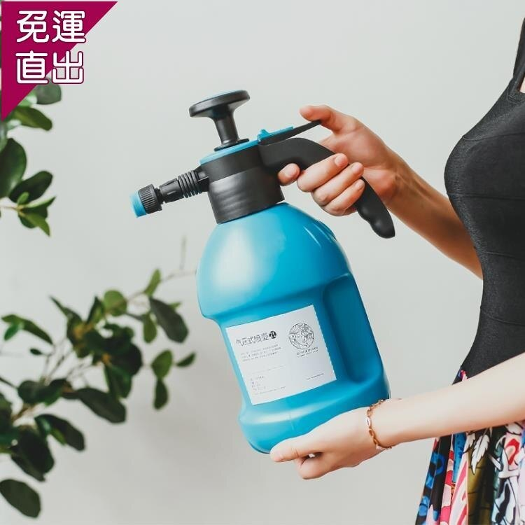 噴壺 澆花噴壺氣壓噴霧瓶壺園藝家用噴水壺澆水壺長嘴壓力噴霧器2L灑水『』