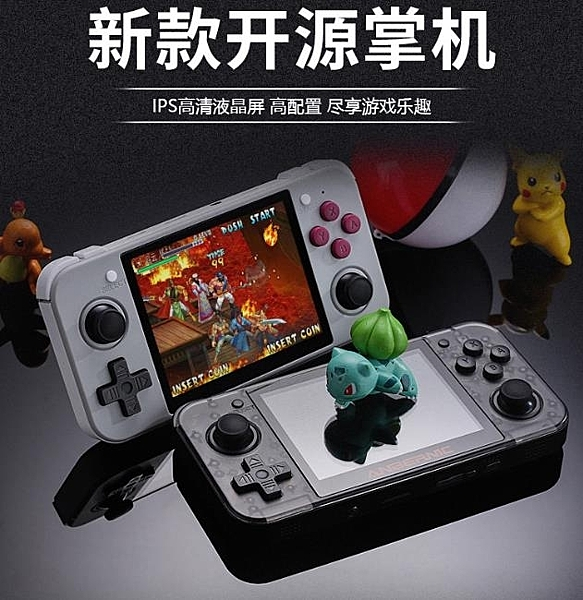 掌上游戲機霸王小子開源掌機IPS屏雙搖桿PSP游戲機街機老式復古懷舊PSP【快速出貨八折下殺】