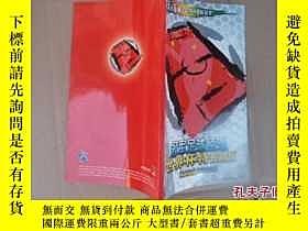 二手書博民逛書店罕見冠軍足球經理世界盃特別版2002中文版12849