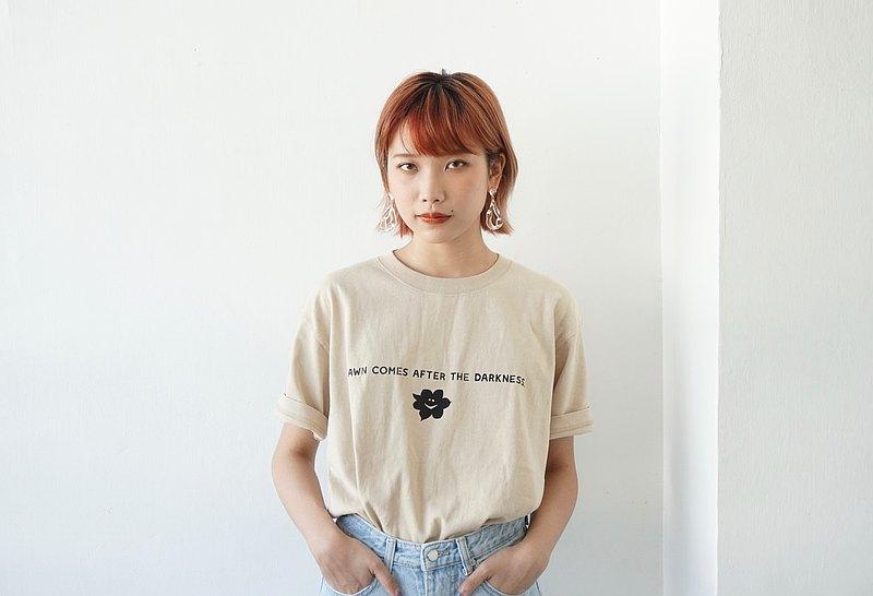 美棉手工絲印 勵志字句 黑暗之後是黎明 T恤 T-shirt Tee