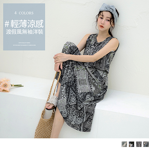 《DA7462-》輕薄涼感渡假風腰鬆緊無袖長洋裝 OB嚴選