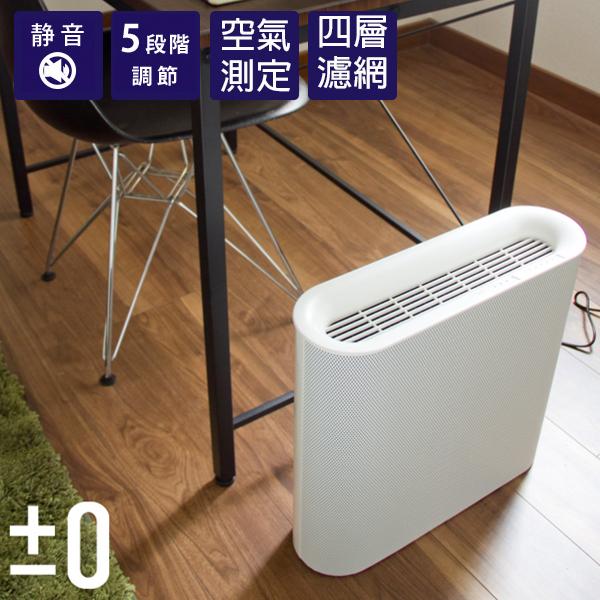空氣清淨機三階段定時不占空間