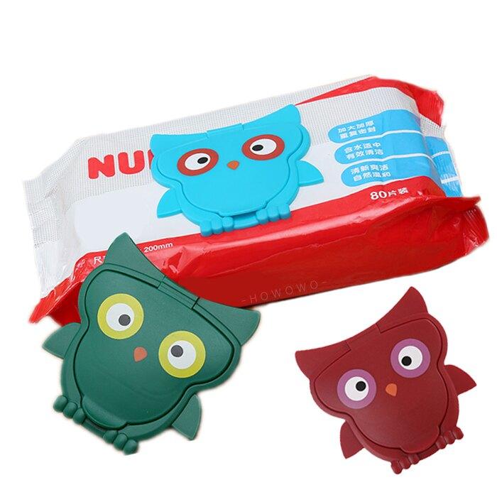 濕巾蓋 重覆黏濕紙巾專用盒蓋 貓頭鷹 濕巾專用蓋 環保保濕蓋 RA00118