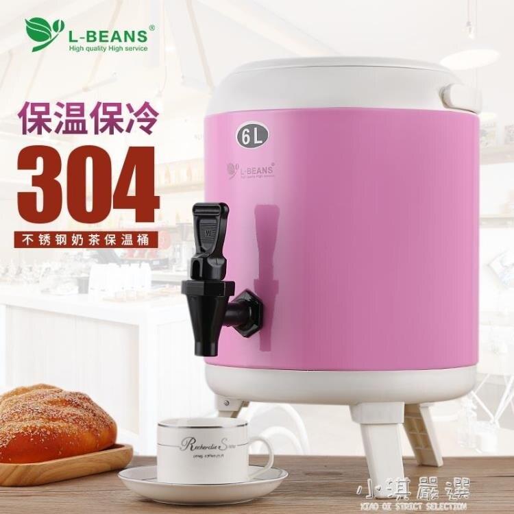 不銹鋼奶茶保溫桶商用大容量保冷雙層豆漿飲料帶溫度計茶飲保溫桶