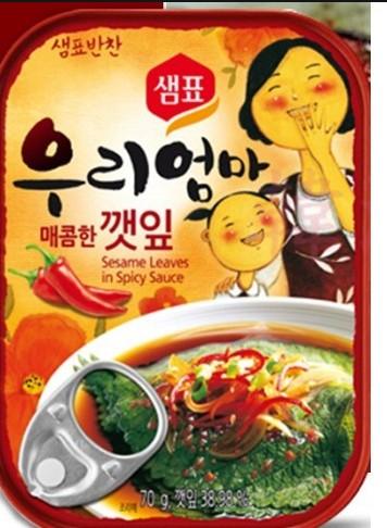 韓國泉牌 紫蘇葉罐頭-辣味 (70g)