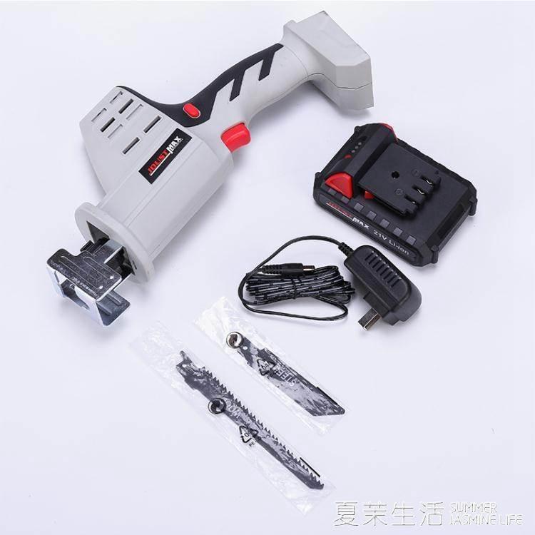 鋰電往復鋸馬刀鋸充電式手提電鋸家用木工電動伐木鋸小型鋸子手鋸