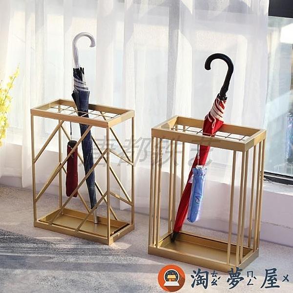 家用雨傘架落地酒店大堂收納傘架辦公放置雨傘桶【淘夢屋】