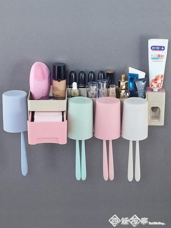 創意衛生間牙刷置物架吸壁式牙刷架漱口杯牙杯牙刷收納架套裝壁掛