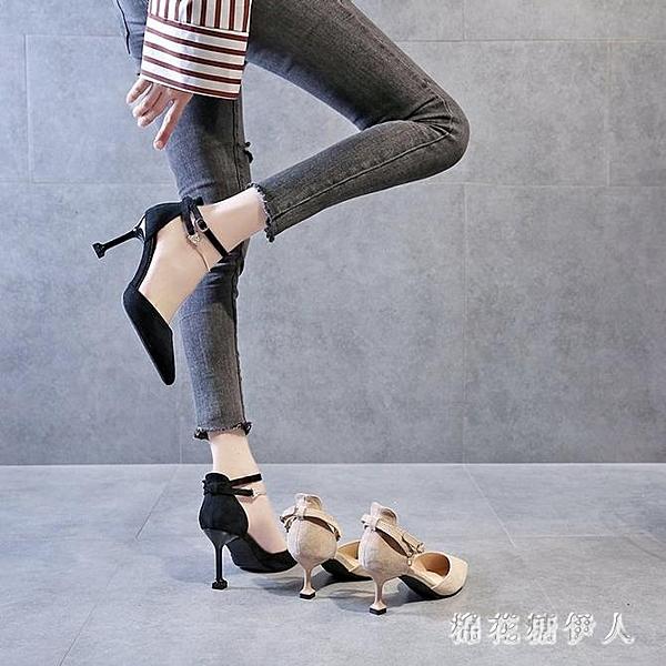 2020春夏新款一字扣帶包頭涼鞋女 法式少女尖頭仙女風細跟性感高跟鞋 TR129『棉花糖伊人』