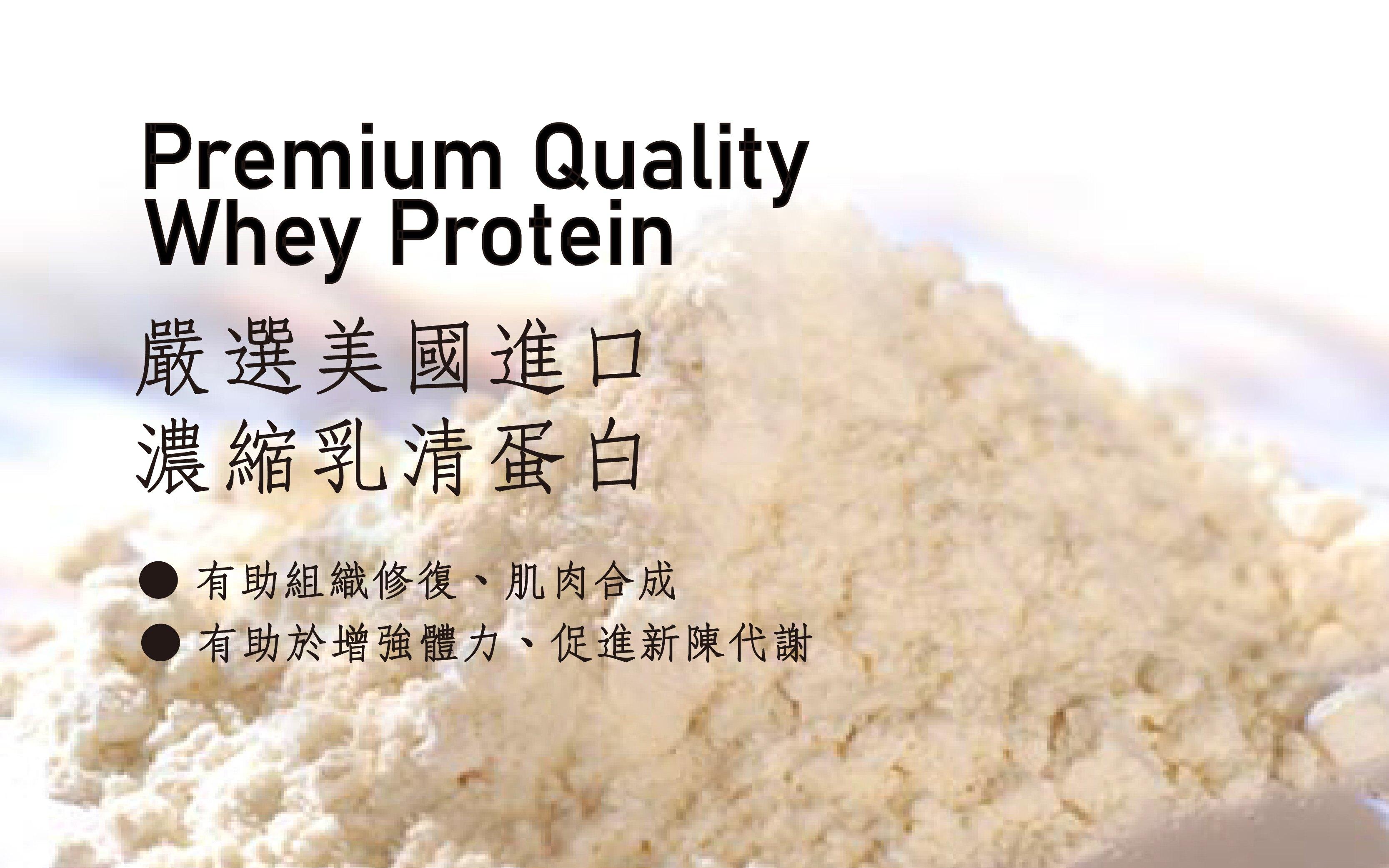 醇芝麻 500g/罐 - Simple Protein 濃縮乳清蛋白 100%無添加