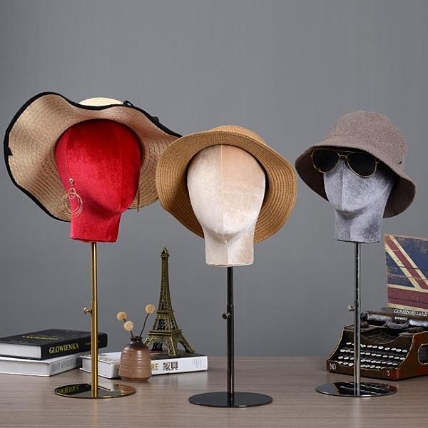 頭模 絲絨頭 假人頭假髮支架頭模道具個性帽子模特頭飾品展示 頭  卡洛琳