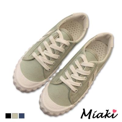 Miaki-休閒鞋學院活動厚底帆布鞋-綠