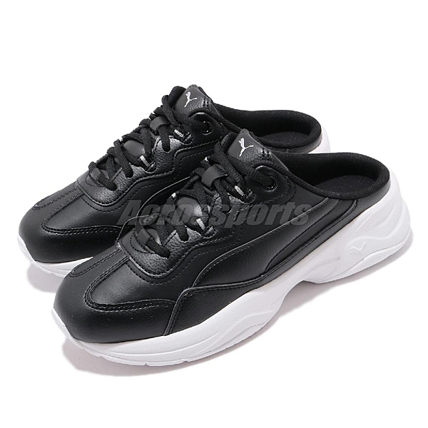Puma 穆勒鞋 Cilia Mule 黑 白 皮革 懶人鞋 懶人拖 女鞋 【ACS】 37236401