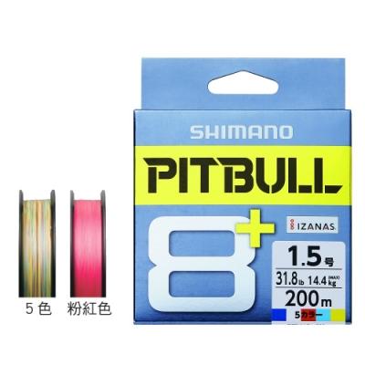 【SHIMANO】LD-M61T PITBULL 8+ PE線 200m
