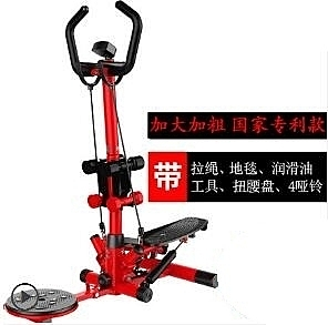 踏步機靜音扶手踏步機登山腳踏機多功能健身器材LX 夏季新品