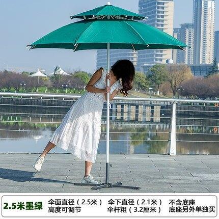 遮陽傘 戶外沙灘傘景區庭院大號擺攤太陽傘雨傘酒店別墅折疊雙頂傘『CM36205』