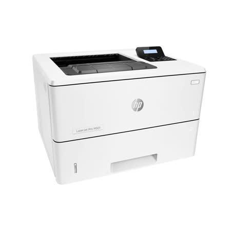HP LaserJet Pro M501dn 黑白雙面雷射印表機